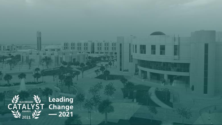 IAU's Deanship of eLearning Wins Blackboard Catalyst Award 2021