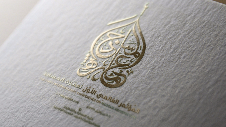 mosque conference logo
