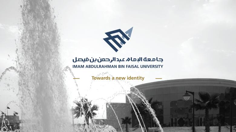 IAU New Identity