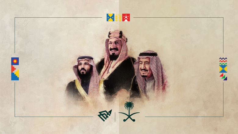 Saudi Arabia's 90th National Day!