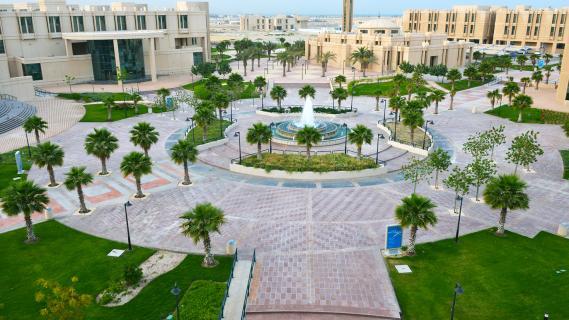 University Hospitals Imam Abdulrahman Bin Faisal University
