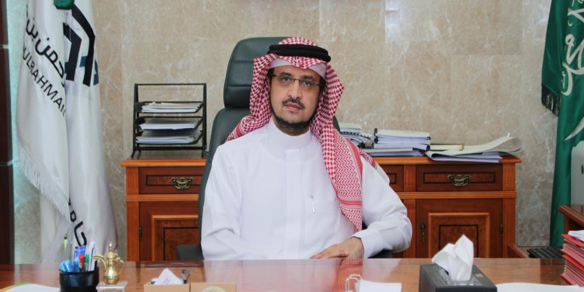Dr. Ghazi Abdul Rahman Al Otaibi