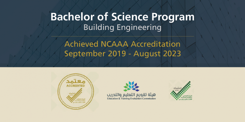 the National Centre for Academic Accreditation and evAluation (NCAAA)