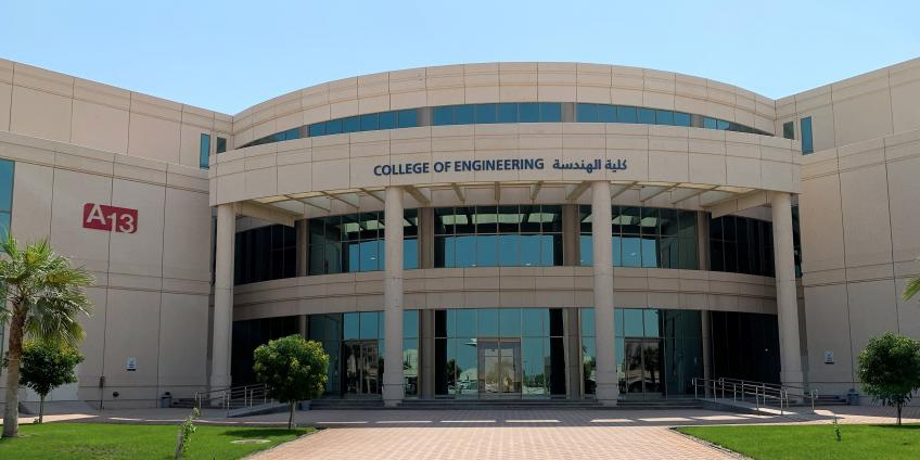 كلية الهندسة Imam Abdulrahman Bin Faisal University