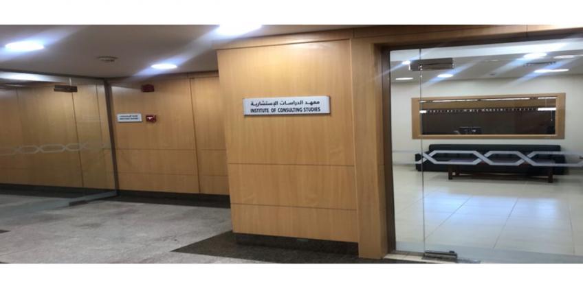 Institute of Consulting Studies