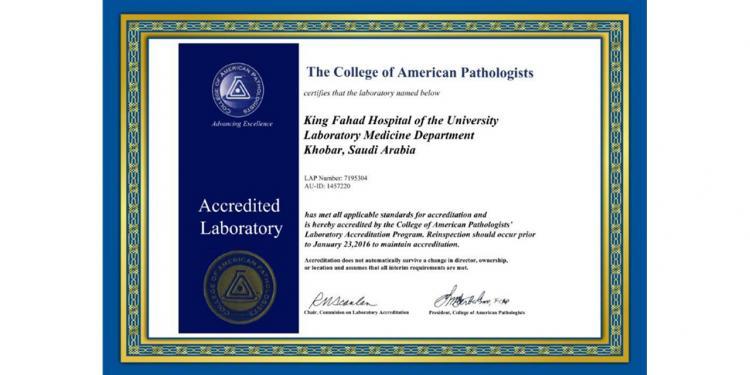 شهادة الاعتماد من الكلية الأمريكية لاستشاريي علم الأمراض