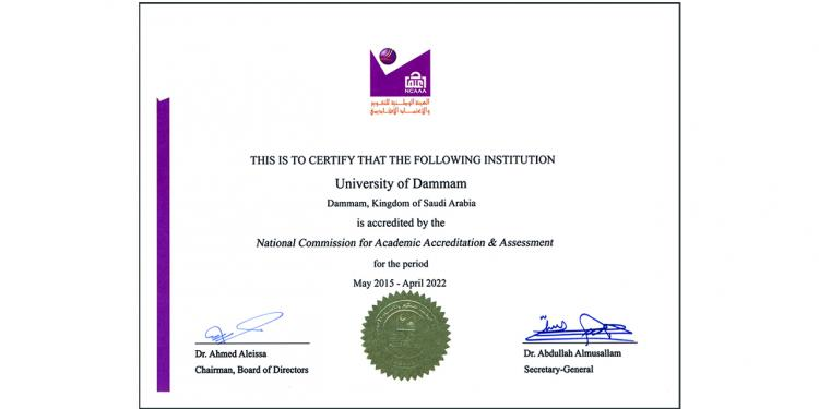 Institutional Accreditation Certificate