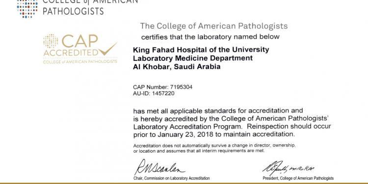 CAP Accreditation Certificate