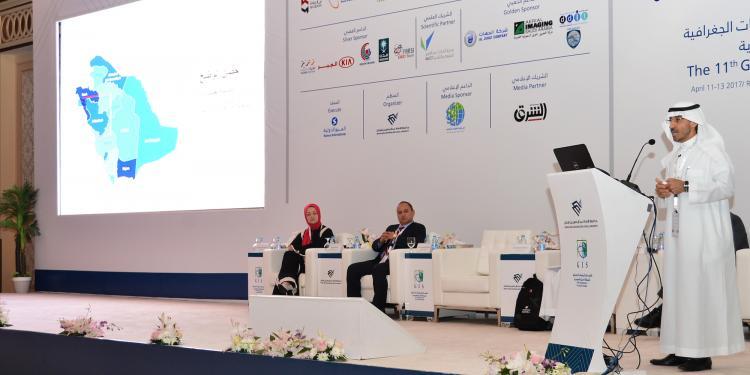 GIS Symposium