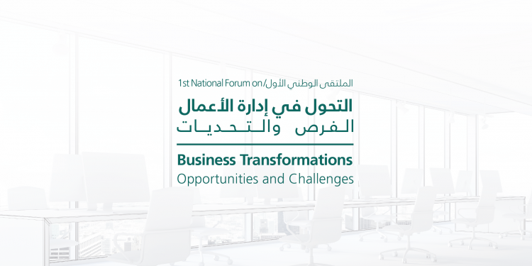 1st National Forum on Business Transformations: Opportunities and Challenges.