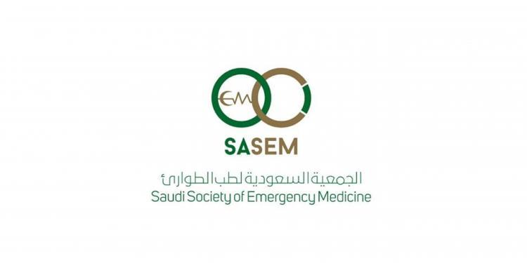 2nd Emergency Medicine Assembly