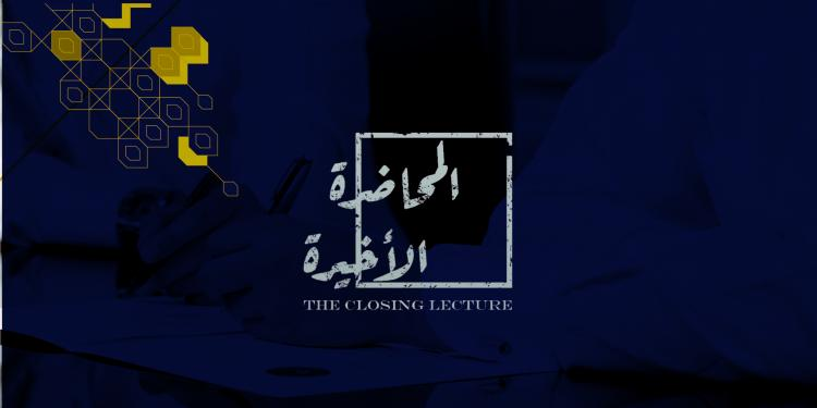 The Closing Lecture