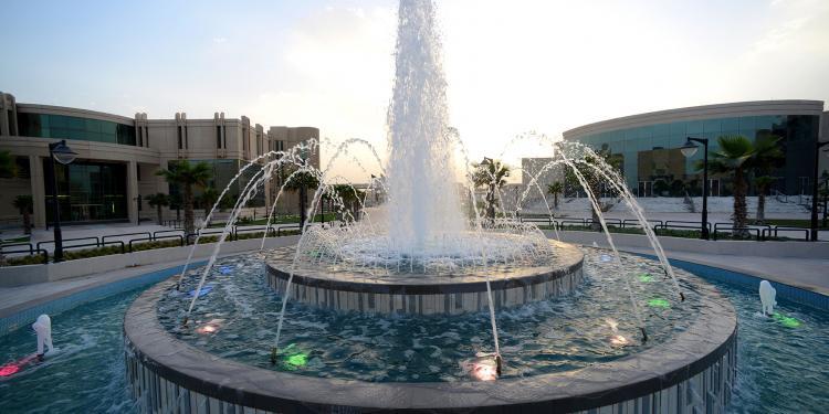 تعلن جامعة الامام عبدالرحمن فيصل