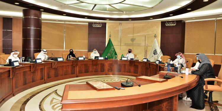 5th Board of Trustees Meeting
