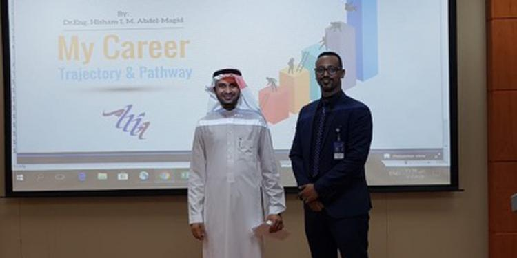 """My Career Trajectory and Path"" workshop"