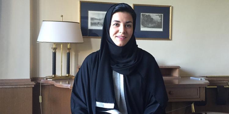 Dr. Sumayah Al-Solaiman