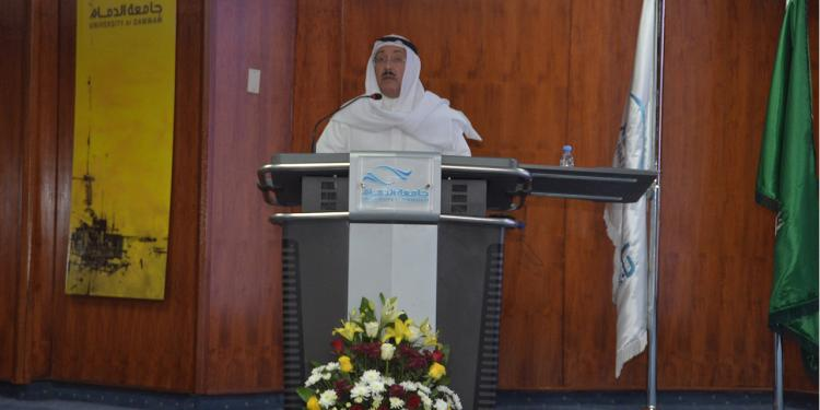 1st Peritoneal Dialysis Conference