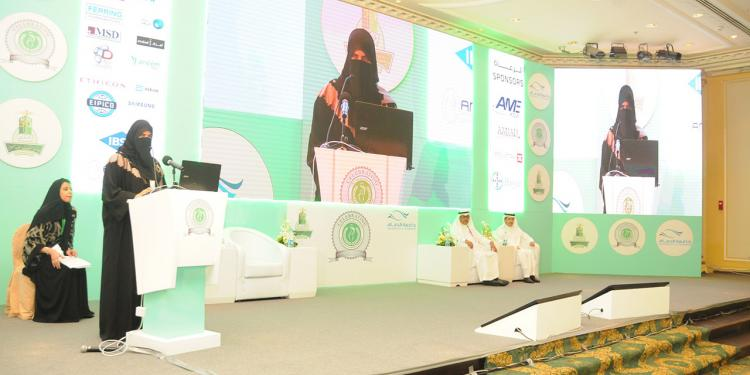 The 25th Annual Conference for Obstetrics and Gynecology