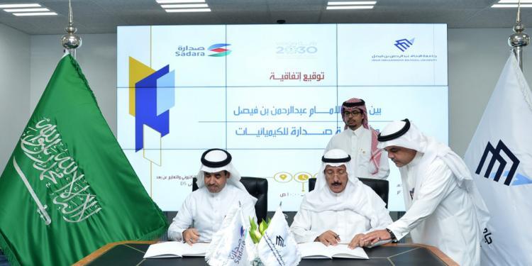 Signing a Memorandum of Understanding with SADARA