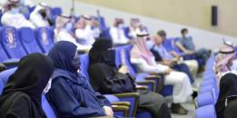 Mawhiba Summer Academic Enrichment Program