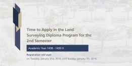 Land Surveying Diploma Program