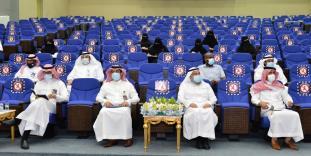 IAU social media governance