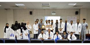 The Director of KFHU honors DAMS Volunteers