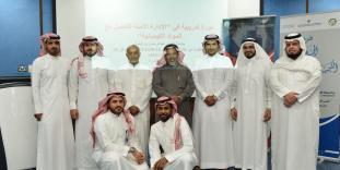 2017's Internal Training Program