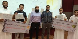 The College of Engineering Wins the UHPC Competition
