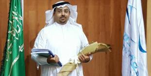 Abass Ali Al Abdulsalam