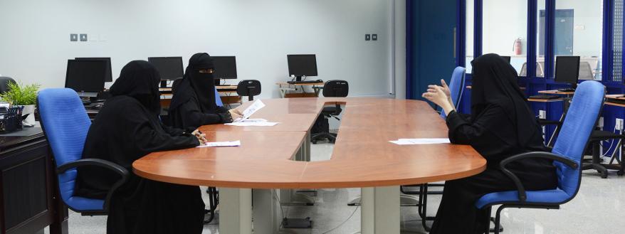 كلية المجتمع الدمام Imam Abdulrahman Bin Faisal University