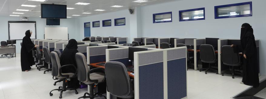 جامعة الامام عبدالرحمن بن فيصل كلية الدراسات التطبيقية