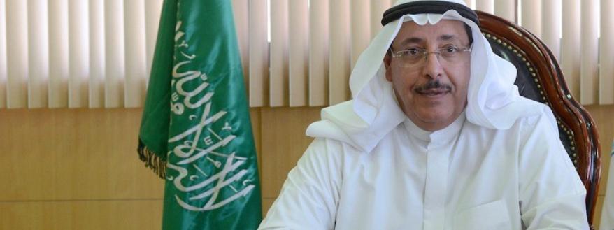 IAU President