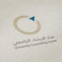 University Counseling Center