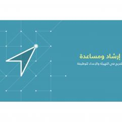 Alumni and Career Development Center's Alumni Training Workshops