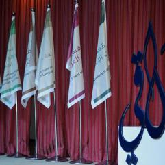 College of Arts 1st Talaqi Forum
