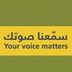 Your Voice Matters Campaign