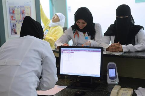 Dermatology Department | Imam Abdulrahman Bin Faisal University