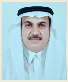 Prof. Abdulaziz Abdullah Al Mulhim